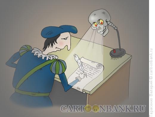 Карикатура: Светоч, Тарасенко Валерий