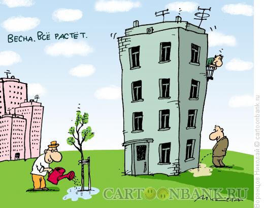 Карикатура: Весна, Воронцов Николай