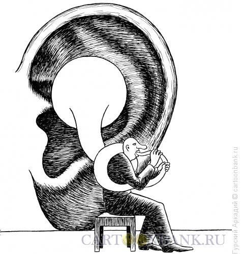 Карикатура: Большое ухо, Гурский Аркадий