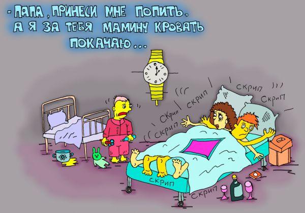 Карикатура: растет помошничек, leon2008