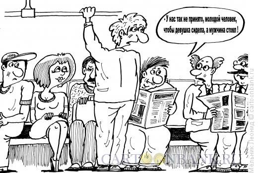 Карикатура: Низя-яяяя!, Мельник Леонид