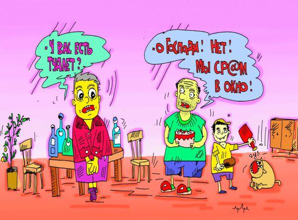 Карикатура: какой вопрос - такой ответ!, leon2008