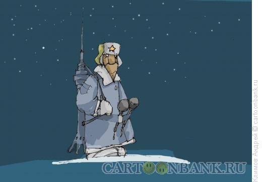 Карикатура: На охране рубежов, Климов Андрей