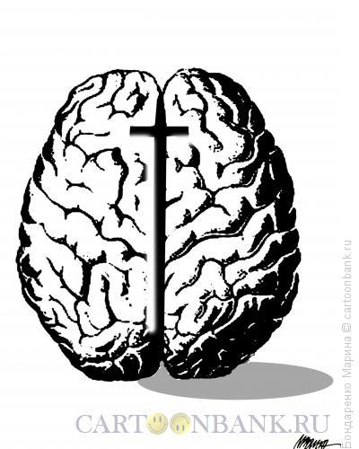 Карикатура: Мозг и Крест, Бондаренко Марина