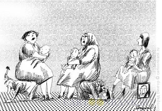 Карикатура: Семьи, Богорад Виктор