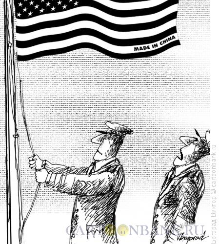 Карикатура: Сделано в Китае, Богорад Виктор