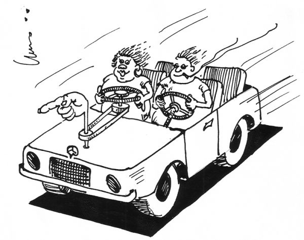 Карикатура: Семейный навигатор, Юрий Санников