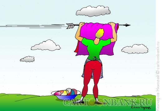 Карикатура: Сушка белья как миг  жизни, Кинчаров Николай