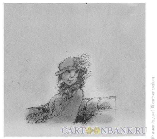 Карикатура: Незнакомка в тумане, Климов Андрей