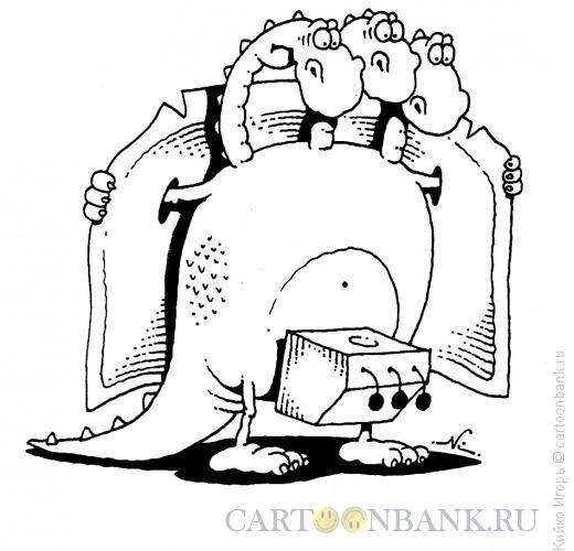 Карикатура: Вот вам!, Кийко Игорь