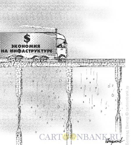 Карикатура: Экономия, Богорад Виктор