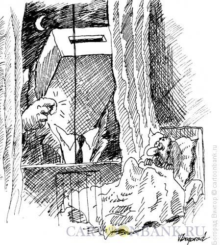 Карикатура: Предвыборный кошмар, Богорад Виктор
