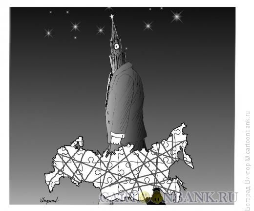 Карикатура: Кремль с багажом, Богорад Виктор