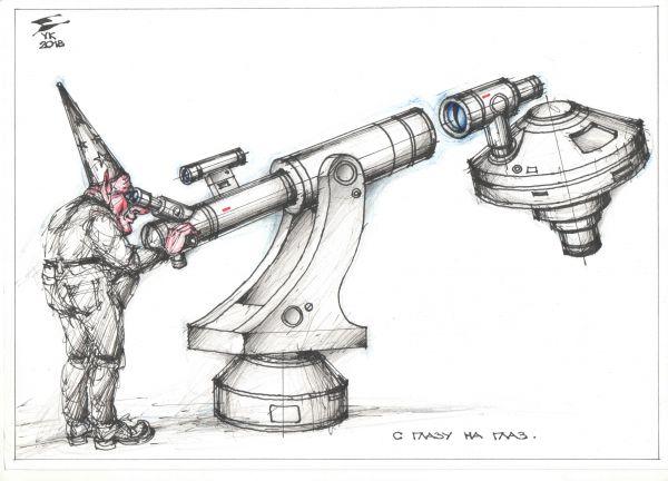 Карикатура: С глазу на глаз . Прибытие ., Юрий Косарев