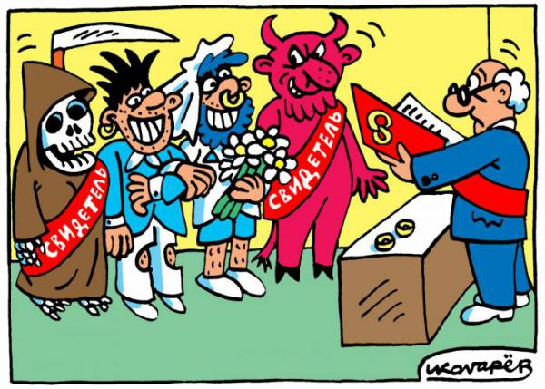 Карикатура: Свидетели, Колгарёв �горь