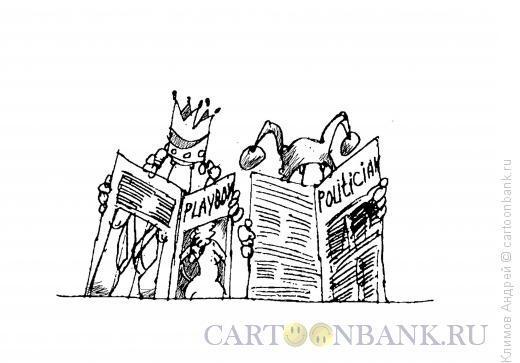 Карикатура: Читатели, Климов Андрей