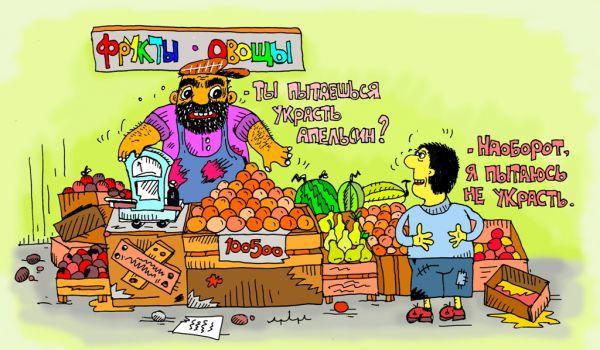 Карикатура: когда соблазн настолько рядом, leon2008