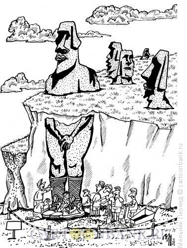 Карикатура: Раскопки, Мельник Леонид