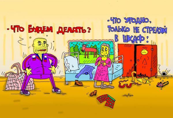 Карикатура: что то тут не так..., leon2008