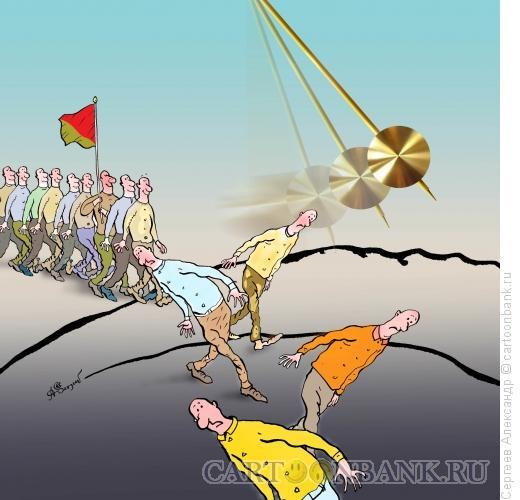 Карикатура: Маятник политики, Сергеев Александр