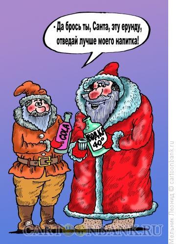 Карикатура: Празднуем!, Мельник Леонид