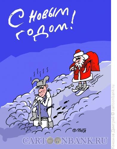 Карикатура: дворник тормозит, Кононов Дмитрий