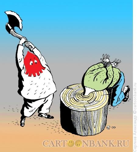 Карикатура: День страуса, Сергеев Александр