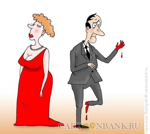 Карикатура: Недотрога, Тарасенко Валерий