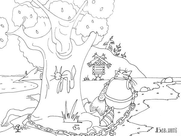 Карикатура: Сказки-раскраски. Кот учёный.