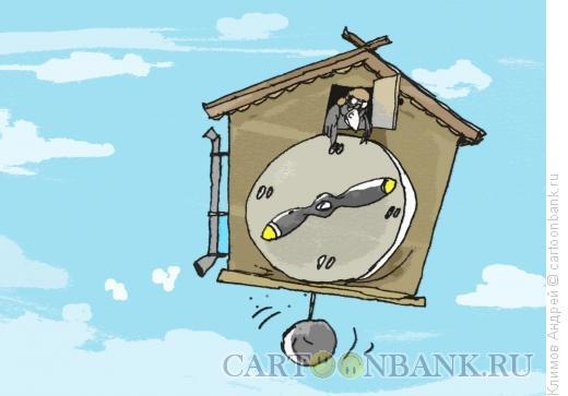 Карикатура: Время летит, Климов Андрей