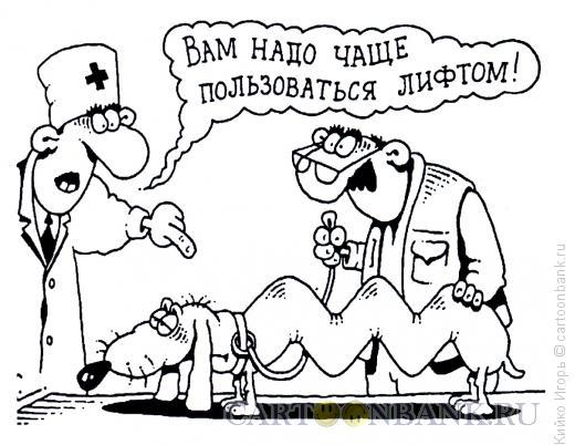 Карикатура: Мало места, Кийко Игорь