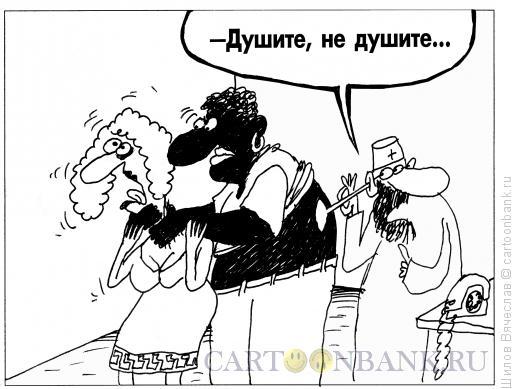 Карикатура: Отелло и врач, Шилов Вячеслав