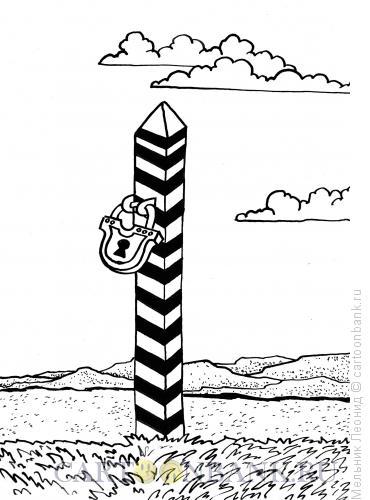 Карикатура: Граница на замке, Мельник Леонид