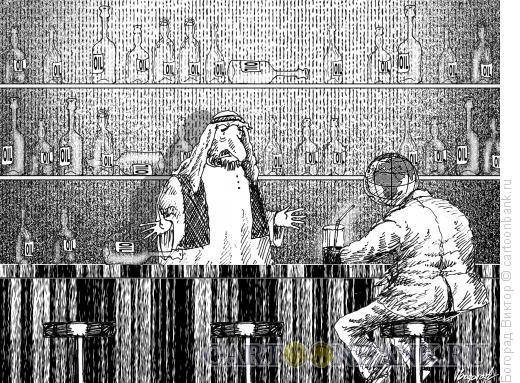 Карикатура: Когда кончается нефть, Богорад Виктор