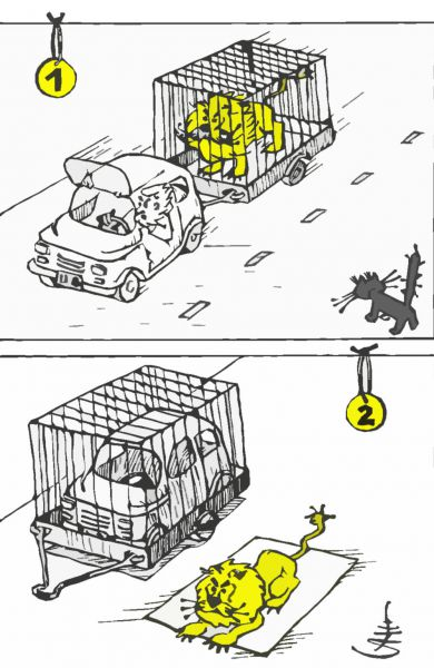Карикатура: Противоугонное средство, Юрий Санников