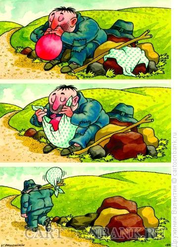 Карикатура: Путник, Дружинин Валентин