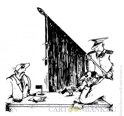 Карикатура: Внесение флага, Шилов Вячеслав