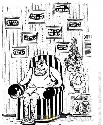 Карикатура: Боксер его награды, Мельник Леонид