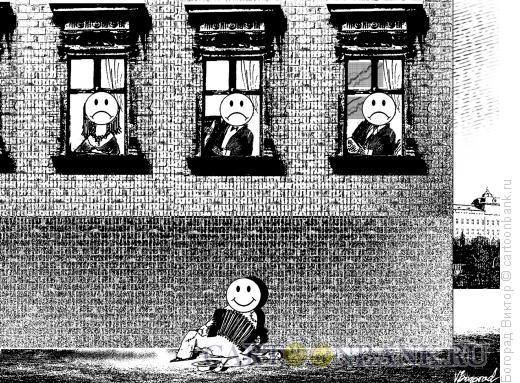 Карикатура: Веселье и отчаяние, Богорад Виктор