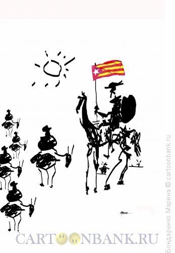 Карикатура: Пикассо Каталония, Бондаренко Марина