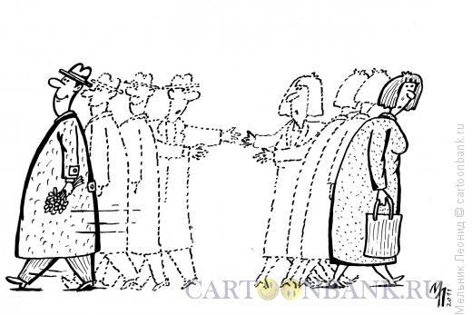 Карикатура: Проходящие, Мельник Леонид