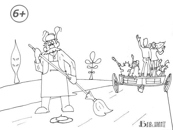 Карикатура: Сказки-раскраски. По следам бременских музыкантов.