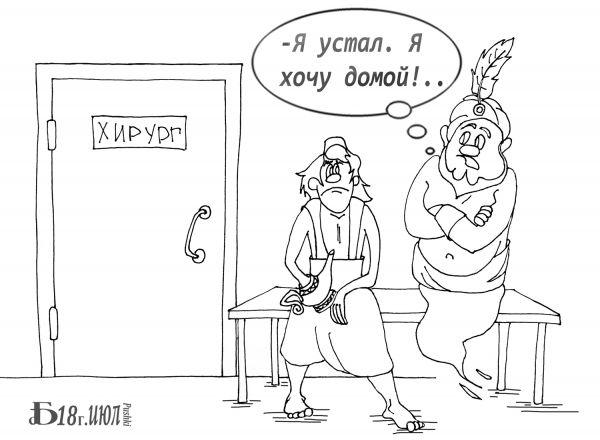 Карикатура: Сказки-раскраски. Про лампу с Аладдином., БАД