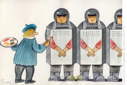 Карикатура: Шутка художника, Семеренко Владимир