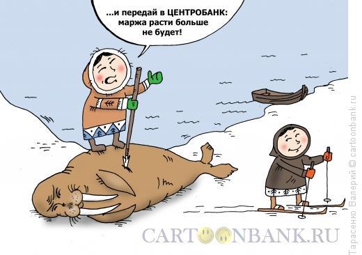 Карикатура: Маржа, Тарасенко Валерий