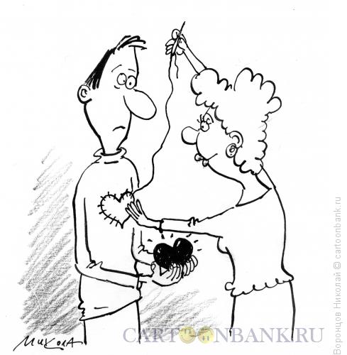 Карикатура: Любовь, Воронцов Николай