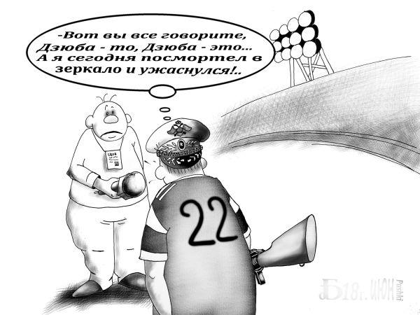 Карикатура: Про переосмысление.
