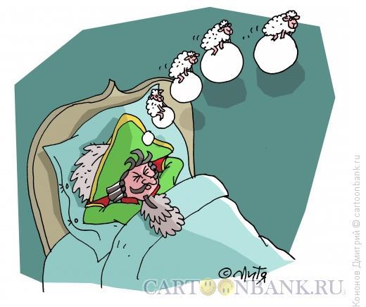 Карикатура: мюнхгаузен спит, Кононов Дмитрий