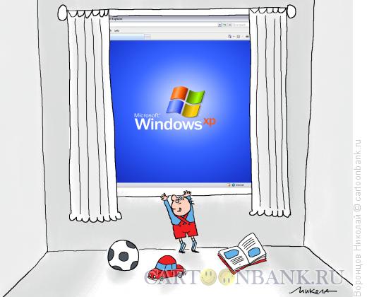 Карикатура: Окно в мир, Воронцов Николай