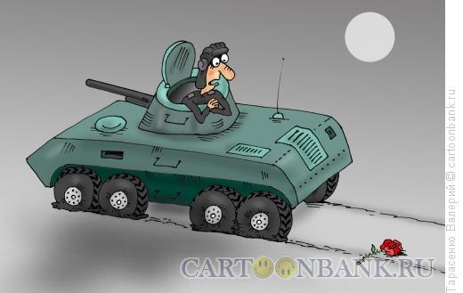 Карикатура: Прокол, Тарасенко Валерий